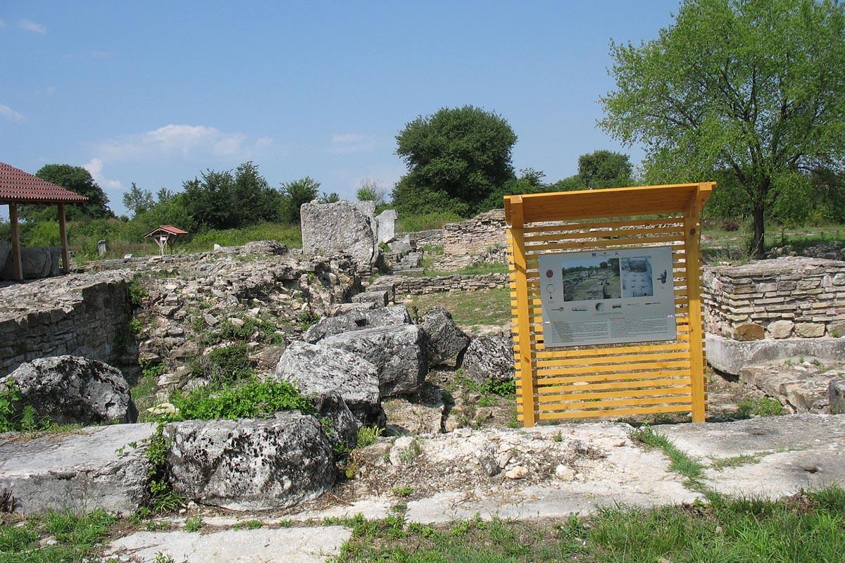Възстановяване и социализация на ИАР Никополис ад Иструм